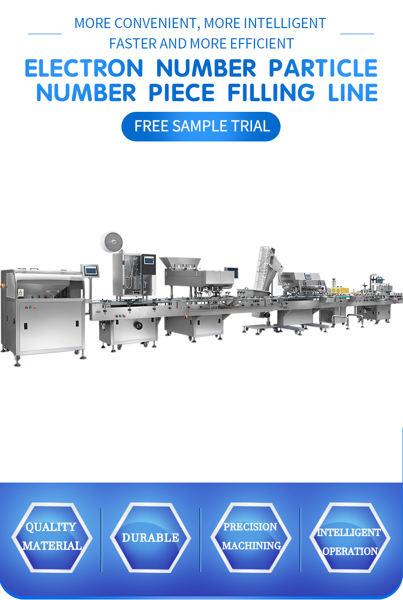 Counting particle packaging machine